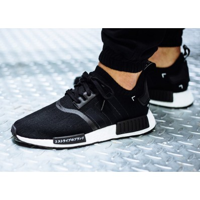 Adidas NMD pour homme