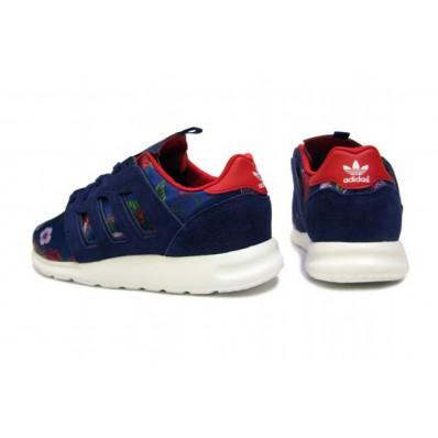 Adidas Zx 500 pas cher pour homme