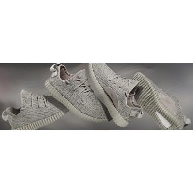 adidas yeezy e shop