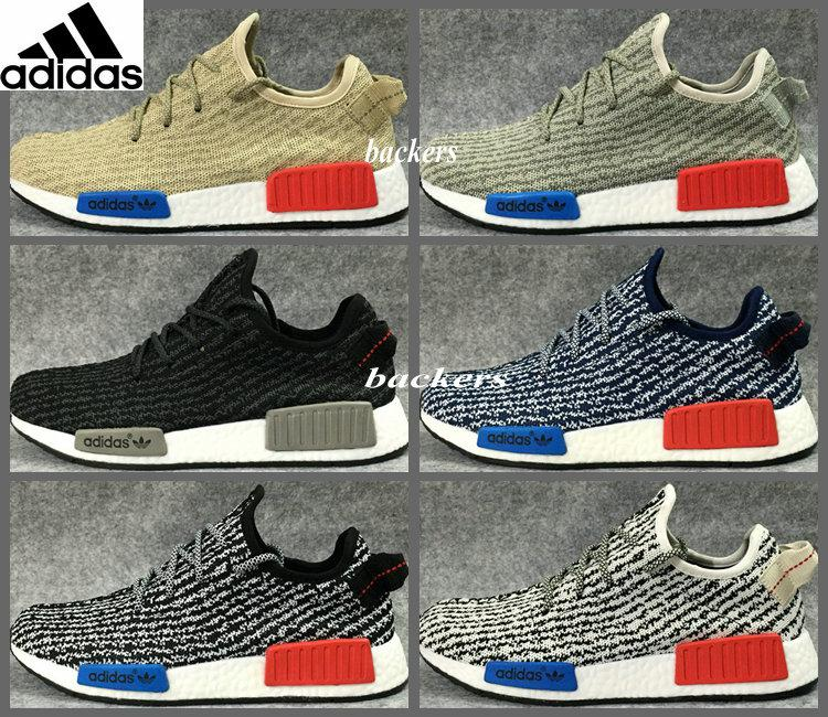 adidas nmd yeezy boost