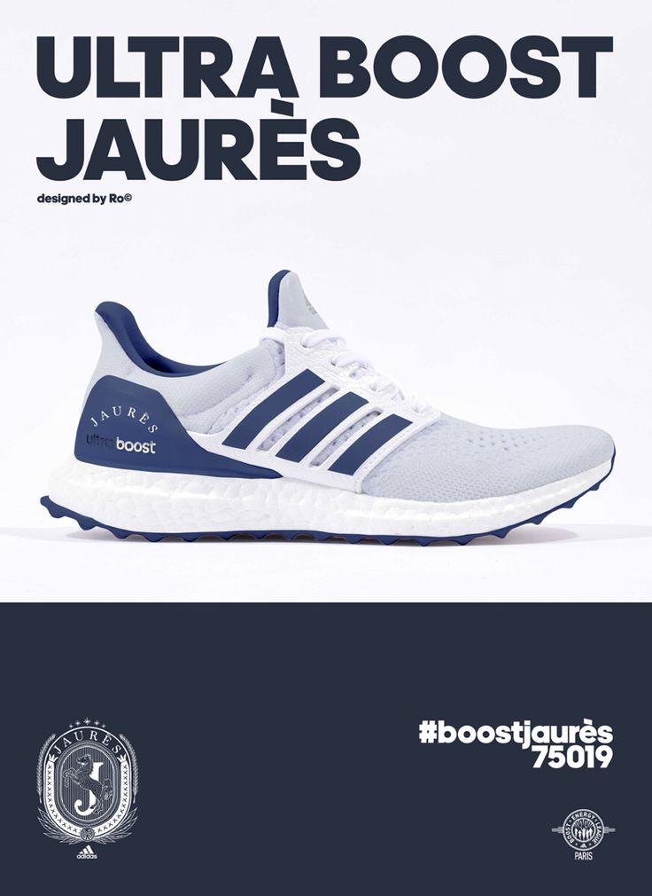 adidas ultra boost paris